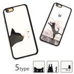 iPhone ケース 猫ケース 猫好きのあなたに ストラップ付き猫ケース ねこケース iPhone6ケース iPhone7 iPhone7Plus(あすつく)(ネコポス配送)