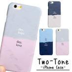 ショッピングiphoneケース iPhoneX ケース iPhoneX iPhone10 iPhone ケース  iPhone6S iPhone6 iPhone7 iPhone7Plus iPhone8 iPhone8Plus  (あすつく)(ネコポス配送)