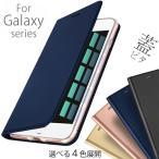 SKIN Pro Galaxy Note8 ケース 手帳型 カバー Galaxy S8 S8+ S8Plus S9 S9Plus Galaxy  財布型 (あすつく)(ネコポス配送)
