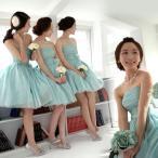 花嫁 ウェディングドレス 花嫁の介添えドレス ショートドレス プリンセスドレス 花嫁の結婚式 ブライズメイド服 結婚式 二次会 パーディ- 披露宴da002s1s1h1
