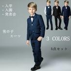 フォーマル 男の子 フォーマルスーツ 入学・入園スーツ スーツ フォーマル 卒業式 スーツ チェック