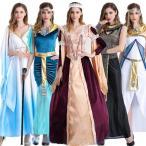 ハロウィン Cleopatra ギリシャ エジプト 女神 女王 民族衣装 仮装 コスチューム パーティー イベント 5タイプ コスプレ衣装 ハロウィン エジプシャン