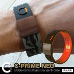 C・PRIME NEO 2586 / camouflage / orange / bronze *ポイント5倍* 正規販売