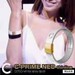 C・PRIME NEO thinline 0250 / white / gray / gold *ポイント5倍* C-PRIME 正規販売
