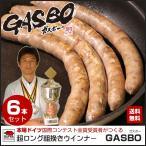 ・九州産豚肉を20ミリの粗挽きにし、天然腸と磯塩で、1本100グラム長さ約25センチのロングウインナーに仕上げました。  ・7大ア...