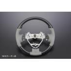 【カーボン】REIZ ライツ ガングリップ コンビ ステアリング 新型 エブリイ ワゴン DA17 W (H27/2〜)