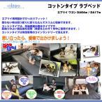 【ブラック】SHINKE シンケ コットンタイプ ラブベッド 新型 エブリイ ワゴン DA17 W (H27/2〜) 車中泊に!アウトドアに!
