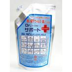 送料無料中|ノンアルコール除菌 ドクターサポート「詰め替え」700ml