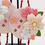 雛人形用小道具 桜まどか几帳 高さ22cm ひな人形用小道具 お客様だけのお雛様を演出します 水琴鈴特典付オリジナル雛人形 雛 ミニ コンパ