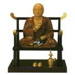 仏像 弘法大師(座像)