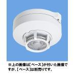 パナソニック 一般型感知器 定温式スポット型感知器 1種70℃ヘッド(プロテクタ付)  ※ベースは別売り※ 【BV41218K】