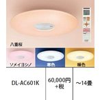 シャープ LEDシーリングライト さくら色 〜14畳用【DL-AC601K】SHARP