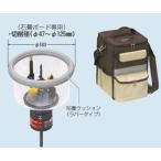 未来工業 フリーホルソー(石膏ボード用)バッグ付 FH-125FB