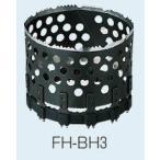 未来工業 FH-BH3 小判穴ホルソー用替刃