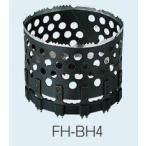未来工業 FH-BH4 小判穴ホルソー用替刃