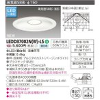東芝(TOSHIBA) LED一体形ダウンライト  白熱灯60W相当  昼白色 LEDD87002N(W)-LS