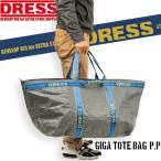 DRESS(ドレス) ギガトートバッグ(P.P) 4571443163660 0122an