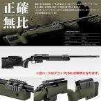 ボルトアクション M40A5 BK ブラック 東京マルイ エアガン 18歳以上 エアーガン オリーブ アメリカ 海兵隊 米軍 4952839135124