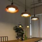 (取寄品) LEDパデラ ペンダントランプ  DI CLASSE ディクラッセ 照明 北欧 4580157051095