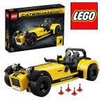 レゴ アイデア 21307 ケータハム セブン 620R ブロック玩具 知育玩具 LEGOブロック レゴブロック IDEAS CUUSOO 5702015870559
