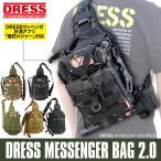 【20%OFF】 DRESS ドレス ミリタリー メッセンジャー ショルダーバッグ2.0 [2WAY] 釣具 釣り小物 アウトドア キャンプ LayLax