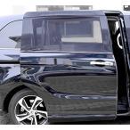 【Y.WINNER】ウインドーネット 左右1組(2枚入) 車用 カーテン 夏 虫よけネット 防虫ネット 車中泊 アウトドア グッ