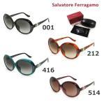 特価 国内正規品 Salvatore Ferragamo サルヴァトーレ フェラガモ SF738SA 001 212 416 514 サングラス アジアンフィット メンズ レディース