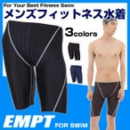 送料無料ブランド競泳水着に負けないクオリティプール スパッツ