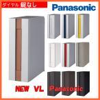Panasonic パナソニック サインポスト フェイサス VL 後出し(ダイヤル錠なし)CTCR2410