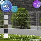 ショッピングメッシュ メッシュフェンス 三協アルミ 太陽光 発電 ソーラーパネルの囲いフェンスに最適!DIYで犬小屋も!  【ユメッシュE型フェンス本体 H600】 PYD-E-F