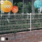 メッシュフェンス LIXIL リクシル   【グリッドフェンスR型 フェンス本体 H1000】