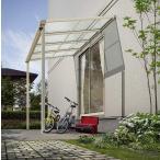 屋根 テラス屋根 YKK ヴェクターテラスF型 標準 柱固定 屋根幅2760出幅870(全958)  高さ前2500後2901