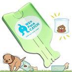 発明家が作った犬のふんキャッチャー【わんぽろキャッチ・ブルー】受け取る・拾う、両方できる/お散歩便利グッズ/袋のセット簡単/うんち回収エチケット袋使用