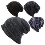 ニット帽 メンズ 大きいサイズ カモフラ&ミックス柄リバーシブルニットワッチ