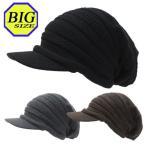 报童帽 - つば付きニット帽 メンズ 大きいサイズ キャスケット 65cm対応 ボーダー編み