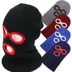 目出し帽 バラクラバ フェイスマスク ニット帽 デストロイヤー スキー スノボ 防寒 ネコポス対応 全国送料無料