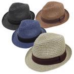 Straw Hat - 麦わら帽子 ストローハット 大きいサイズ 帽子 メンズ 65cm 61cm ブレードペーパー無地中折れハット