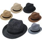 ショッピングストローハット ストローハット 麦わら帽子 メンズ レディース 折りたたみ可能 サイズ調節可能 プレーン