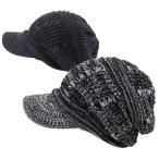 ニット帽 メンズ レディース つば付きニット帽 ニットキャスケット 2色ミックス リブ&ケーブル ネコポス対応 全国送料無料
