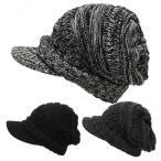 报童帽 - つば付きニット帽 メンズ 大きいサイズ対応 キャスケット バイザービッグ ネコポス対応 全国送料無料