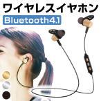 ����ۥ� Bluetooth �磻��쥹 ���ʥ뷿 ��⥳���դ� iPhone �ⲻ�� ξ�� ���� �ϥե ���ò�ǽ