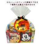 ハロウィンお菓子の詰め合わせ 黒猫タグ