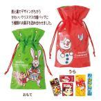 クリスマスお菓子の詰合せ(クリスマス巾着入り小)