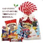 クリスマスお菓子の詰合せ・スノーベアーのスイーツバッグ