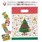 サンタクロースの手提げバッグ入りクリスマスお菓子の詰合せ