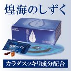 煌海のしずく 産学連携/リカメン/DHA/EPA/ビタミンE/ペプチド/アミノ酸/L-カルニチン/カテキン/カプサイシン/ポリフェノール
