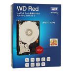 Western Digital製HDD■WD80EFZX■8TB SATA600■新品未開封