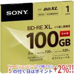 SONY■ブルーレイディスク BNE3VCPJ2■BD-RE XL 1枚■未開封【ゆうパケット対応】