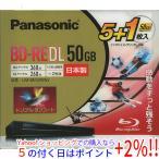Panasonic  録画用2倍速 ブルーレイディスク LM-BE50W6S