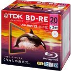 TDK製■ブルーレイディスク BEV25PWA20A■20枚組■新品未開封【ゆうパケット不可】